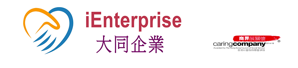 iEnterprise logo design is hand-in-hand forming a heart shape
