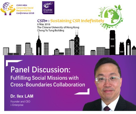 In panel discussion at the Corporate Social Responsibility Conference by CUHK