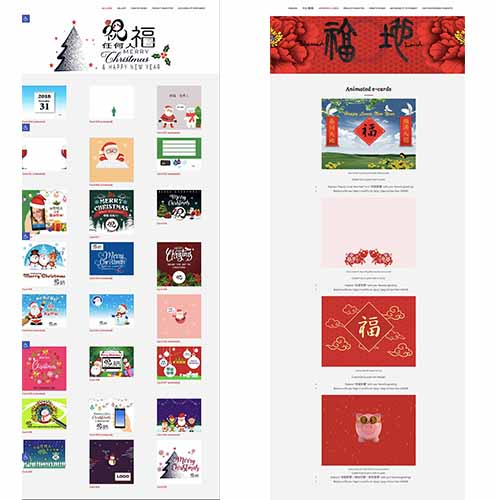 e-greetings card gallery