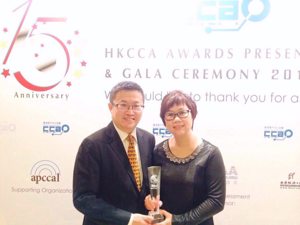 "Enterprise Dr. Ilex Lam and Ms Iris Wong with 2014 Gold Award for ""The Best Call Center in Corporate"