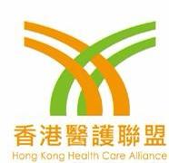 hong kong health care ailiance
