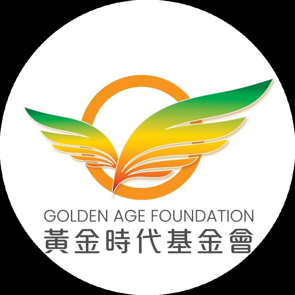 黃金時代基金