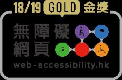 wars-GOLD