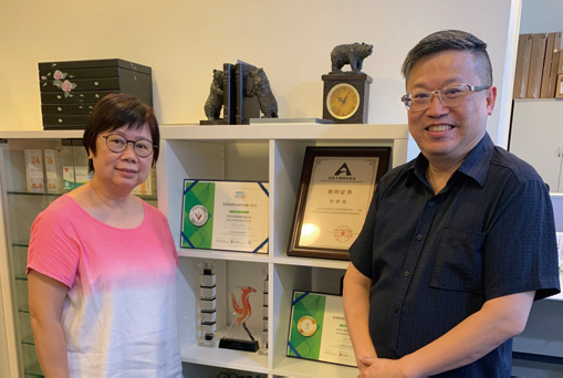 Dr. Ilex Lam and Director Iris Wong
