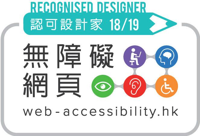 wars-reconised-designer-2019